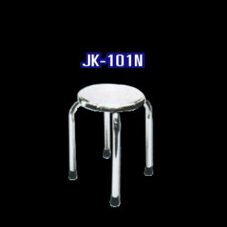 เก้าอี้สแตนเลส รหัส JK-101N