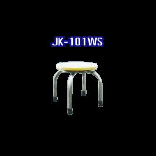 เก้าอี้สแตนเลส รหัส JK-101WS