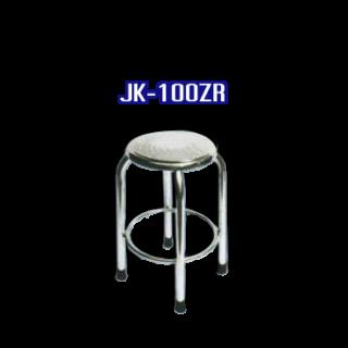 เก้าอี้สแตนเลส รหัส JK-100ZR