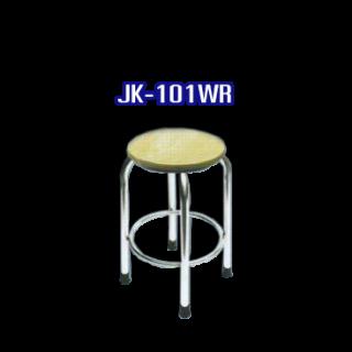 เก้าอี้สแตนเลส รหัส JK-101WR
