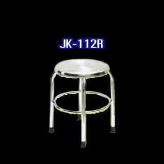 เก้าอี้สแตนเลส รหัส JK-112R