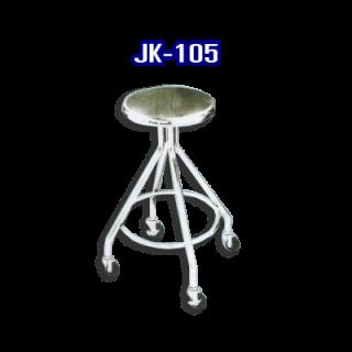 เก้าอี้สแตนเลส มีล้อ รหัส JK-105