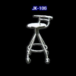 เก้าอี้สแตนเลส มีล้อ รหัส JK-106