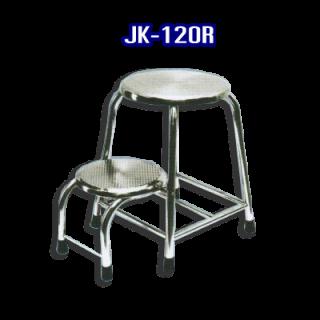 เก้าอี้สแตนเลส รหัส JK-120R