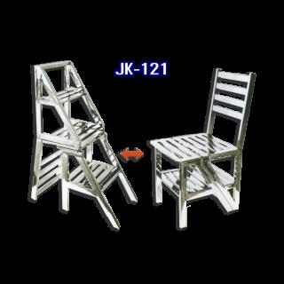 เก้าอี้สแตนเลส รหัส JK-121