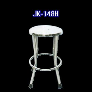 เก้าอี้สแตนเลส รหัส JK-148H