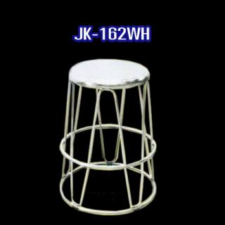เก้าอี้สแตนเลส รหัส JK-162HW