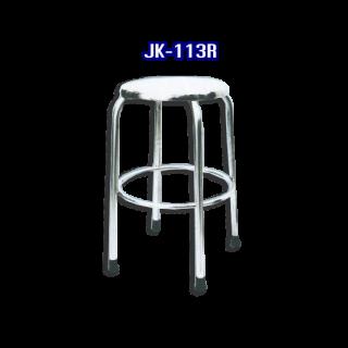 เก้าอี้สแตนเลส รหัส JK-113R