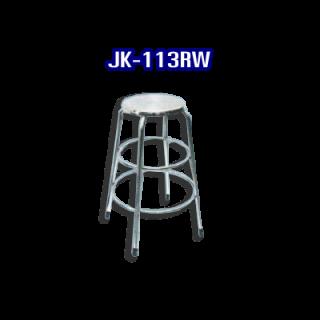 เก้าอี้สแตนเลส รหัส JK-113RW