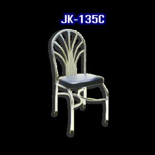 เก้าอี้สแตนเลส รหัส JK-135C