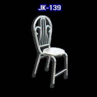 เก้าอี้สแตนเลส รหัส JK-139
