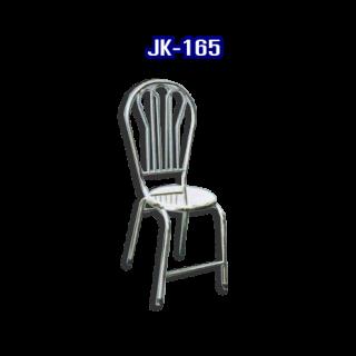 เก้าอี้สแตนเลส รหัส JK-165