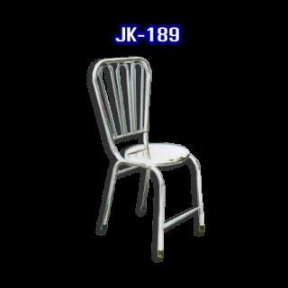 เก้าอี้สแตนเลส รหัส JK-189