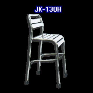 เก้าอี้สแตนเลส รหัส JK-130H