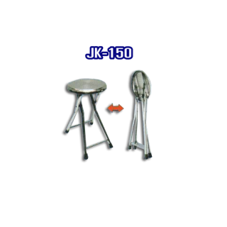 เก้าอี้สแตนเลส รหัส JK-150