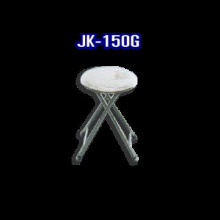 เก้าอี้สแตนเลส รหัส JK-150G