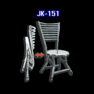 เก้าอี้สแตนเลส รหัส JK-151