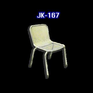 เก้าอี้สแตนเลส รหัส JK-167