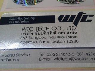 บริการออกแบบนามบัตร