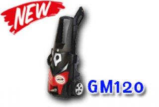 เครื่องฉีดน้ำแรงดันสูง รุ่น GM120