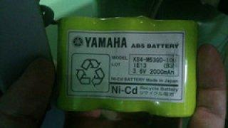 แบตเตอรี่ PLC Yamaha KS4-M53G0-102 3.6V