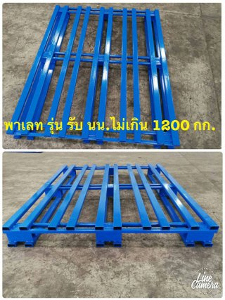 Pallet not load more than 1200 kg.