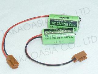 แบตเตอรี่ลิเธียม SANYO CR17335SE R