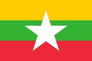บริการทำวีซ่าพม่า