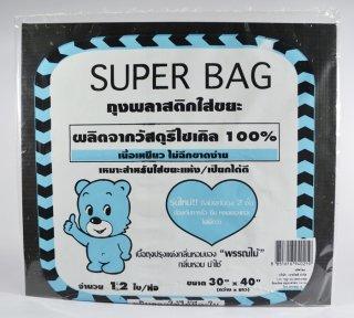ถุงดำ Super Bag ขนาด 30x40 นิ้ว