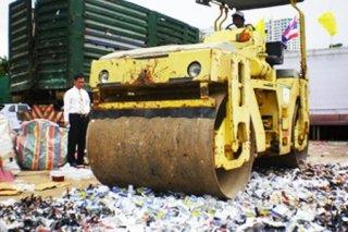 บริการรับกำจัดขยะอุตสาหกรรม