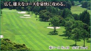 สนามกอล์ฟญี่ปุ่น