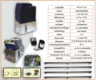 ALBANO 2000 (เกรดเอเชีย)