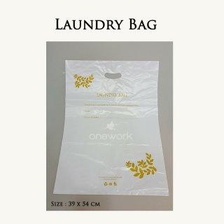 ถุงใส่ผ้าซักรีด แบบพลาสติก