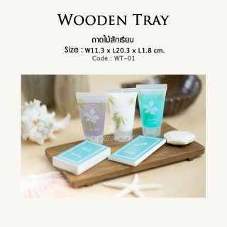 Wooden Tray for Hotel (WT-01)