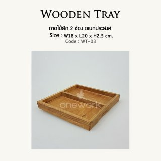 Classic Wooden Tray for Hotel (WT-03)
