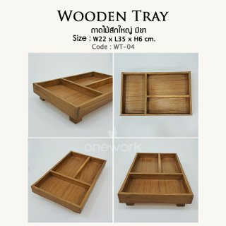 Large Wooden Tray for Hotel (WT-04)