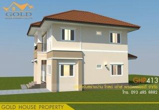 แบบบ้านสองชั้น GHP413