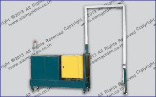 INTERPENETRATION TYPE STRAPPING MACHINE MH-105B