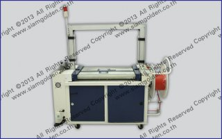 FULLY AUTOMATIC STRAPPING MACHINE TP-101PR