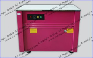 SEMI-AUTOMATIC STRAPPING MACHINE SGS-8029