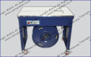 SEMI-AUTOMATIC STRAPPING MACHINE DBA-100