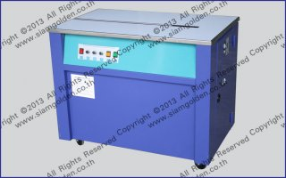 SEMI-AUTOMATIC STRAPPING MACHINE SGS-11N
