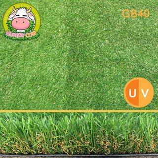หญ้าเทียมราคาส่ง GB40