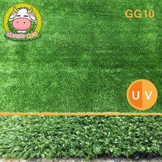 หญ้าเทียมราคาส่ง GG10
