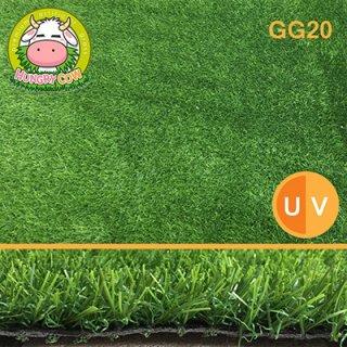 หญ้าเทียมราคาส่ง GG20