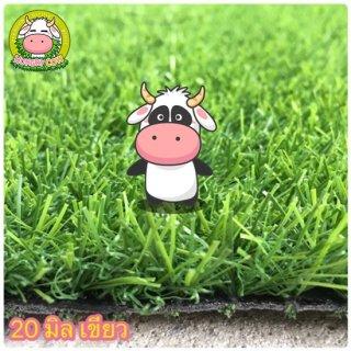 หญ้าเทียมปูพื้น สีเขียว