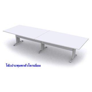 โต๊ะประชุม ทรงเรียว CT-19