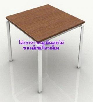 โต๊ะอาหารไม้หน้าตัน หน้าโต๊ะหนา 25 มิล