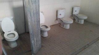 ผนังกั้นห้องน้ำ หนองบัวลำภู