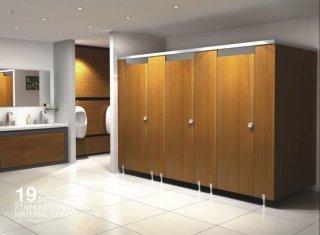 ผนังกั้นห้องน้ำ อ่างทอง
